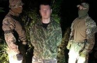 СБУ затримала чоловіка, який хотів підірвати систему очищення води в Харківській області