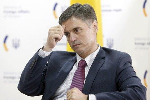 Украина хочет провести следующие местные выборы в том числе в ОРДЛО