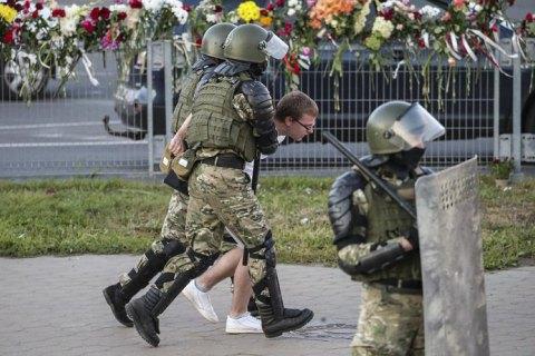 ООН повідомила про 450 випадків катувань після акцій протесту в Білорусі
