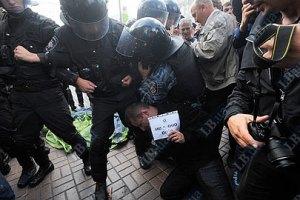 """""""Беркут"""" силой оттеснил сторонников Тимошенко от палаток"""
