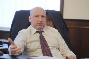 Турчинов попросив розшукати Януковича