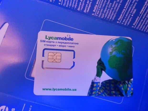 LycaMobile представив тарифи на мобільний зв'язок та інтернет