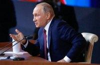 Путин пригрозил новым витком гонки вооружений в случае выхода США из ДРСМД