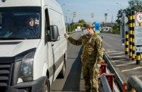 Венгрия ограничила въезд украинцев