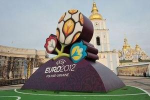Украинцы не верят в пользу Евро-2012 для экономики страны
