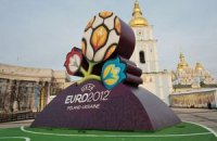Болельщики Евро-2012 решили навестить Тимошенко