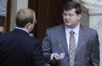 Ар'єв прийняв пропозицію Литвина