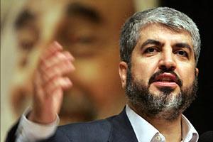 Лидером политбюро ХАМАСа в четвертый раз был избран Халед Машаль
