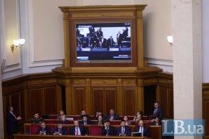 ЦИК зарегистрировал первых народных депутатов восьмого созыва