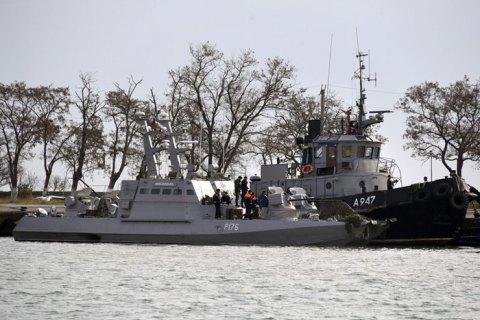 Украина предъявила подозрение еще семи российским военным за захват кораблей