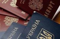 РФ заявила, что выдала 120 тысяч паспортов жителям ОРДЛО