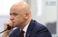 Суд над Трухановим: чи доводить оприлюднене листування і відео обшуків, що мер Одеси приховав 55 мільйонів гривень?