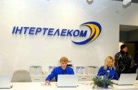 """""""Интертелекому"""" аннулировали лицензию на 4G"""