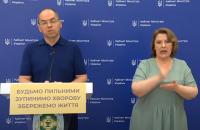 Степанов определился с новым главой НСЗУ, но не назвал его