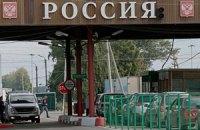 Україна закрила третину пунктів пропуску на кордоні з Росією
