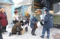 В пятницу из Авдеевки эвакуировали 44 человека, - ГосЧС