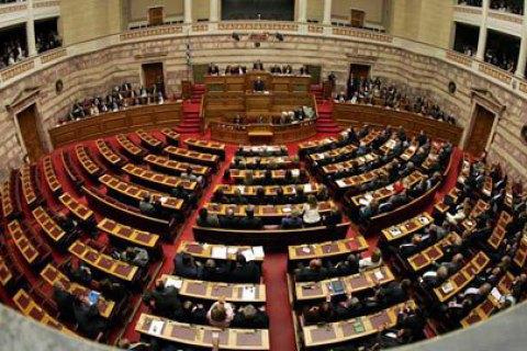 Парламент Греції схвалив нові заходи жорсткої економії