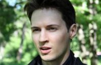 Дуров подтвердил отказ передавать ФСБ ключи шифрования Telegram