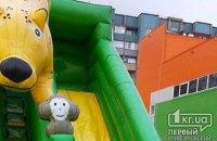 В Кривом Роге порыв ветра перевернул надувную горку с детьми