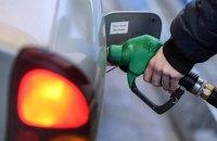Бензиновый выстрел в ногу