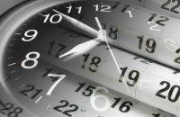 Єврокомісія склала план відмови від сезонних переведень часу