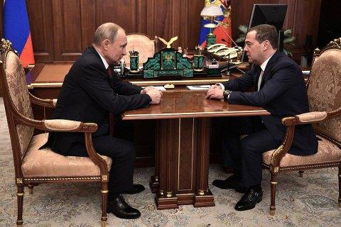 Медведев провел встречу с врио губернаторов ЕАО и Иркутской области
