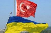 Украина и Турция подписали соглашение о безвизовом режиме