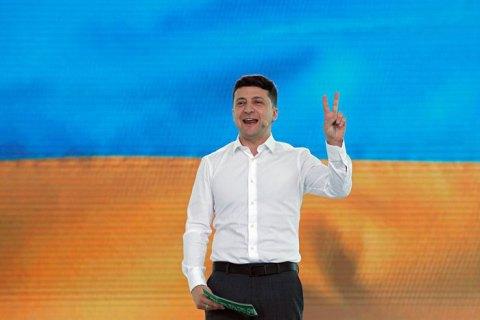 """Передвиборчий тролінг або Чому Зеленський запропонував запустити люстрацію """"режиму Порошенка"""""""
