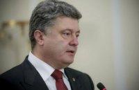 Порошенко: украинцы на референдуме решат, вступать ли в НАТО