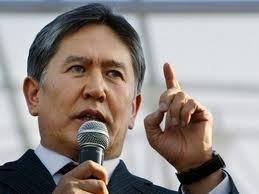 Киргизстан увійшов у Євразійський союз