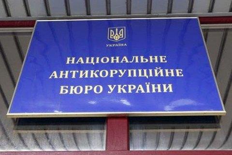 В НАБУ подтвердили подготовку представления на снятие неприкосновенности с нардепа Дейдея