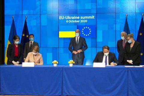 """На саміті """"Україна-ЄС"""" підписано низку угод у сфері фінансування різних проектів"""