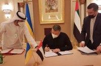 Украина и ОАЭ подписали Меморандум о взаимном признании водительских удостоверений