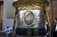 Касянчук привез Кубок Гагарина в Украину