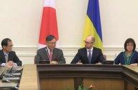 Япония требует устранить коррупцию для продолжения кредитования Украины
