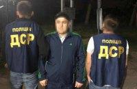 """Поліція видворила в Росію """"кримінального авторитета"""" зі списку РНБО"""