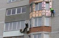 Мінрегіонрозвитку офіційно дозволить склити балкони