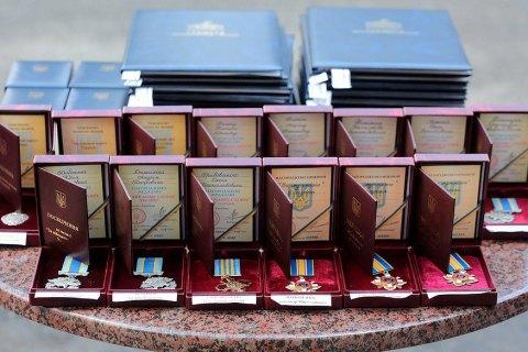 МВС нагородило 55 найкращих співробітників