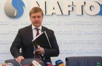 """""""Нафтогаз"""" оценивает риск прекращения Россией транзита газа через Украину в 70%"""