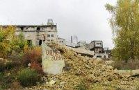 В зоне ООС погиб один военный, четверо ранены