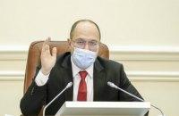 Шмыгаль спрогнозировал возобновление авиасообщения в июне