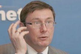 Луценко разорвал все отношения с Ющенко