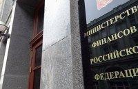 Когда разразится коллапс в России