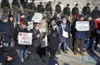 Лівим вперше за кілька років вдалося провести в Києві традиційну акцію 19 січня