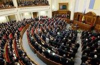 Четыре парламентские партии потратили на свое содержание почти полмиллиарда гривен