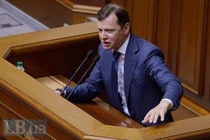 Ляшко угрожает выйти из переговоров по коалиции из-за российского угля
