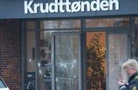 У Данії обстріляли кафе з автором карикатур на пророка Мухаммеда