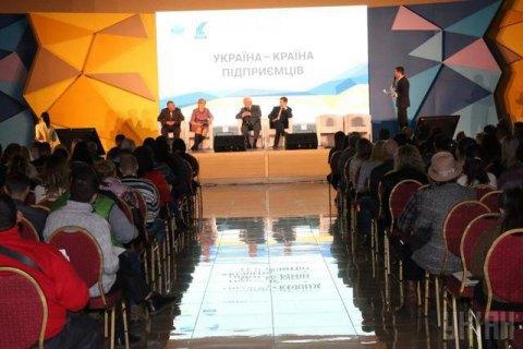 У Дніпропетровській області запускають регіональну програму підтримки підприємців