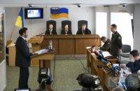 В деле Януковича допрашивают депутата Госдумы (обновлено)