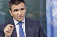 """Клімкін: """"Вступ України до ЄС - питання 10-15 років"""""""